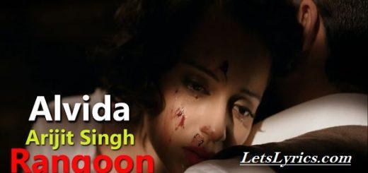 ALVIDA-Alvida-to-nahi-Song Letslyrics
