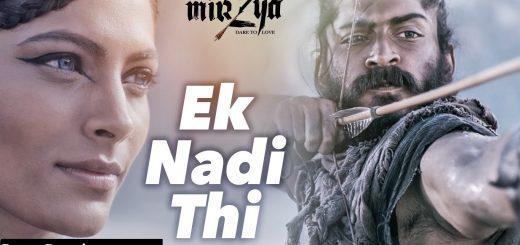 Ek Nadi Thi-Letslyrics