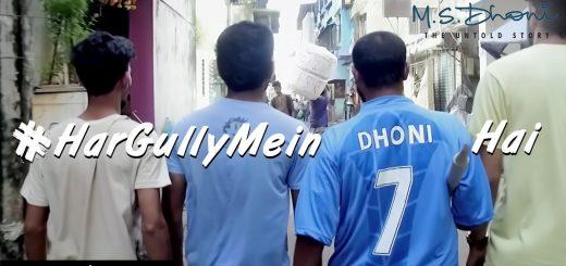 Har Gully Mein Dhoni Hai-Letslyrics