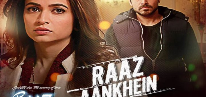 Raaz Aankhein Teri-Letslyrics
