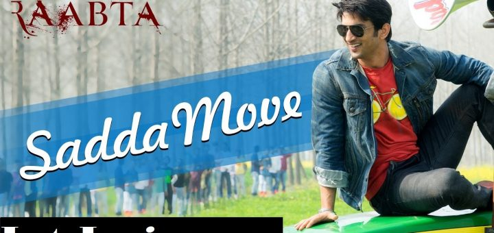 SADDA MOVE LYRICS-Letslyrics