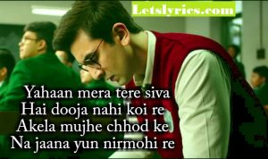 MUSAFIR LYRICS – Jagga Jasoos-Letslyrics