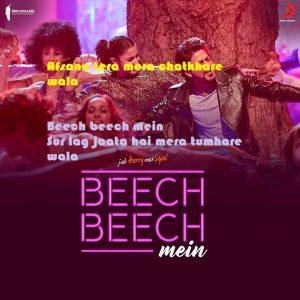 beech-beech-mein-Letslyrics