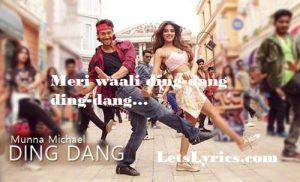 ding-dang-lyrics-Letslyrics