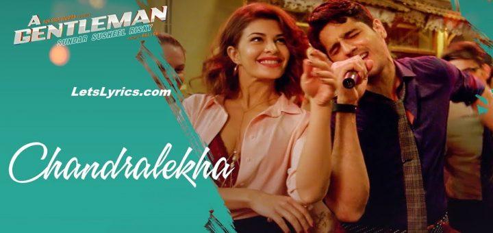Chandralekha-letsLyrics