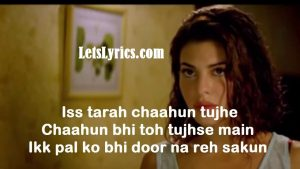 Laagi Na Choote Lyrics-Letslyrics