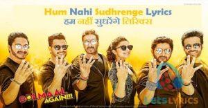 Hum Nahi Sudhrenge Lyrics-Letslyrics