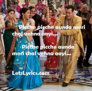 Meri ada bhi lyrics ready