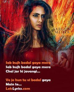 Qismat badaldi vekhi hai panjabi song lyrics