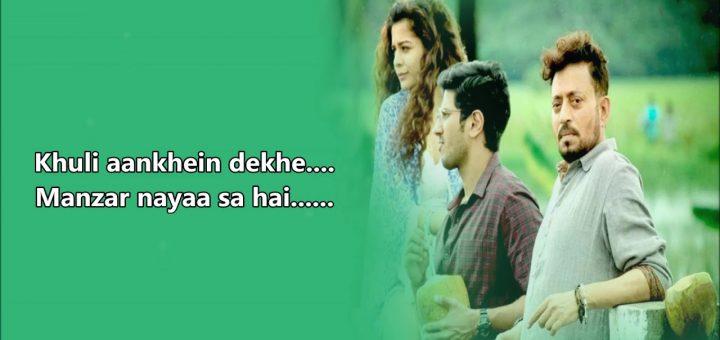 Chota Sa Fasana Lyrics