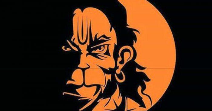 Hanuman Chalisa lyric in hindi